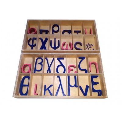 Alfabet mobil grecesc - varianta clasic