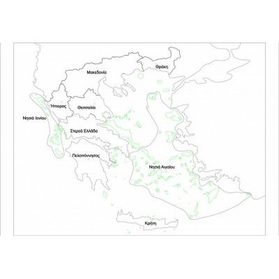 Harta de control pentru acasa - Grecia Regiuni